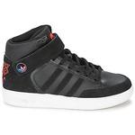 Hi top trainers adidas Originals VARIAL MID J