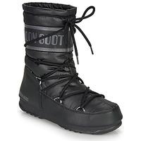Shoes Women Snow boots Moon Boot MOON BOOT MID NYLON WP Black