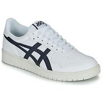 Shoes Men Low top trainers Asics JAPAN S White / Black