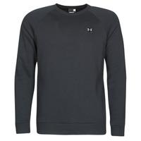 Clothing Men Sweaters Under Armour UAJESSIE Black