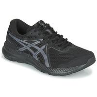Shoes Men Running shoes Asics CONTEND 7 Black