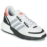 Shoes Children Low top trainers adidas Originals ZX 1K BOOST J White / Grey