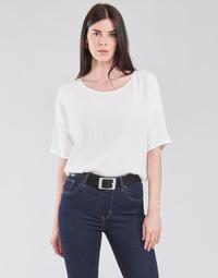 Clothing Women Tops / Blouses Esprit COL V LUREX White