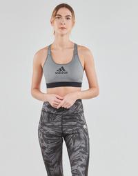 Clothing Women Sport bras adidas Performance DRST ASK BRA Grey
