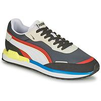 Shoes Men Low top trainers Puma CITY RIDER Multicolour