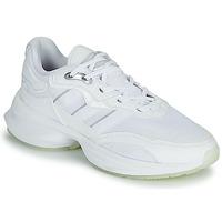 Shoes Women Low top trainers adidas Originals OZIKENIEL White