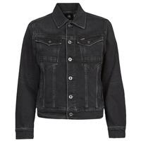 Clothing Women Denim jackets G-Star Raw ARC 3D JACKET Black