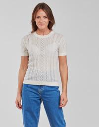 Clothing Women Tops / Blouses Betty London PAVARI White