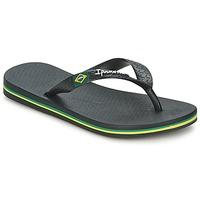 Shoes Children Flip flops Ipanema CLASSICA BRASIL II KIDS Black