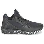 Low top trainers adidas Originals TUBULAR RUNNER